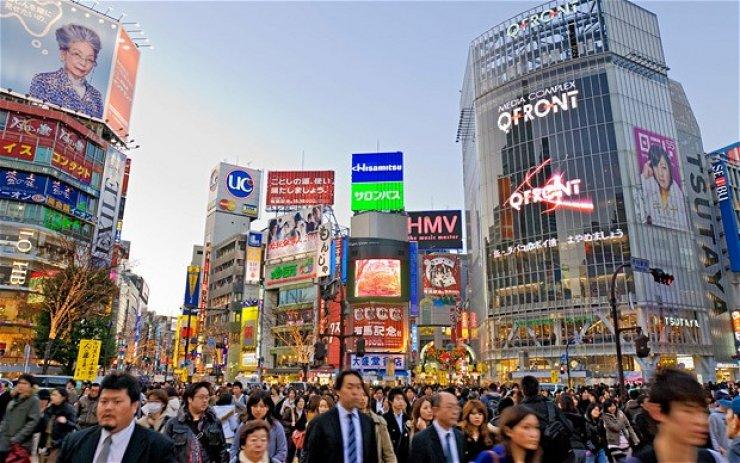 Tokyo essay