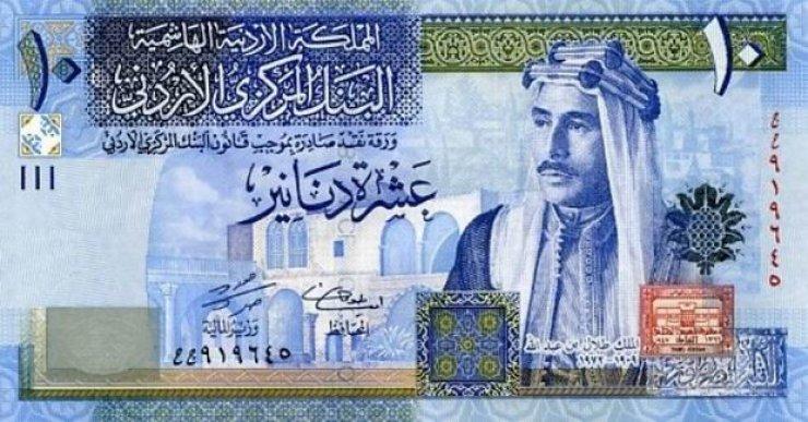 Dünyanın En Değerli Para Birimleri Tarihi Olaylar