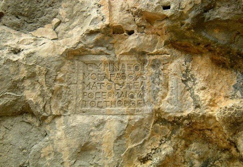 Yazı Tarihi Olaylar